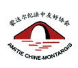 hera-amitie-chine-montargis