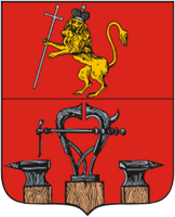 hera-blason-alexandrov [320x200]