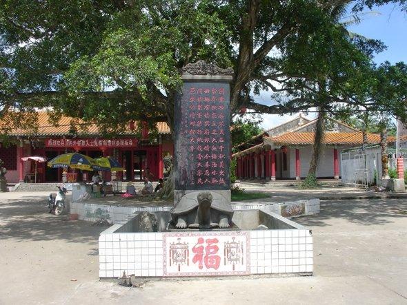 hera-xian-fu-ren-autel-eau