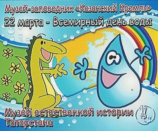 hera-zilant-fete-eau