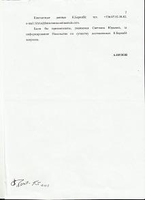 lettre dintro0002