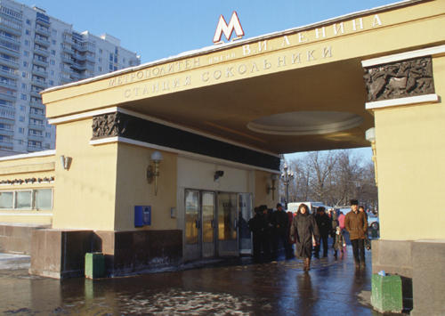 metro sokolniki 2