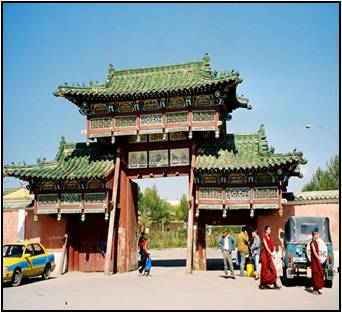 prog-mongolie